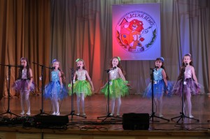 ансамбль ГУО «Смолевичская детская школа искусств» «ДоМиСолька»